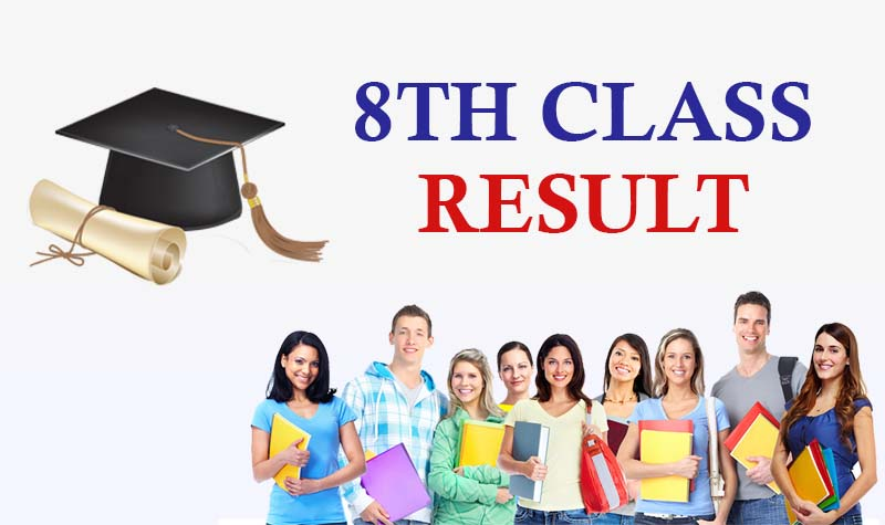 Check online PEC 8th Class Result 2021 All Boards in Punjab