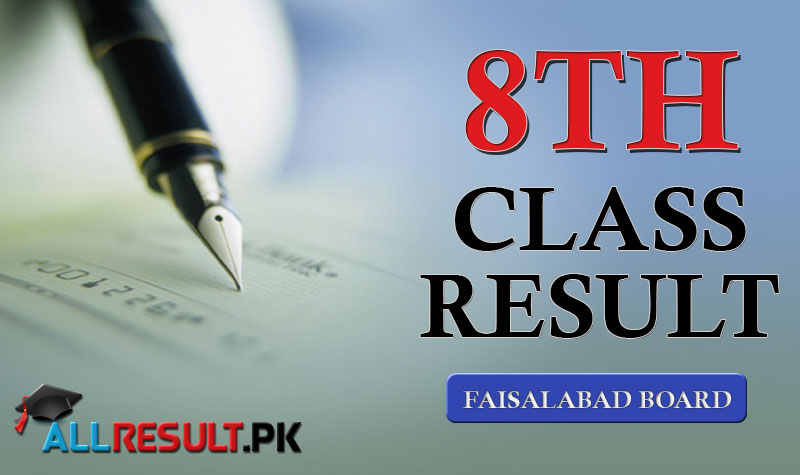 Faisalabad Board 8th Class Result check online