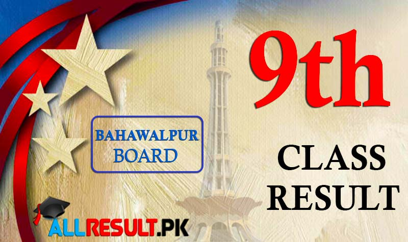 Bahawalpur Board 9th Class Result 2020 check online