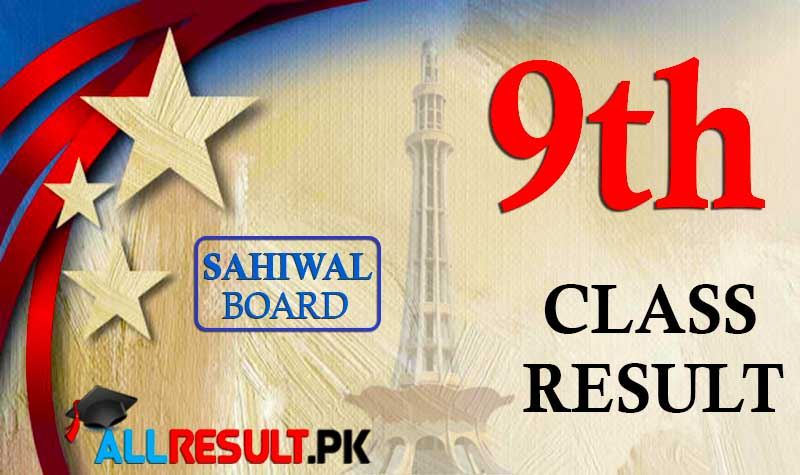 Check online Sahiwal Board 9th Class Result 2020.