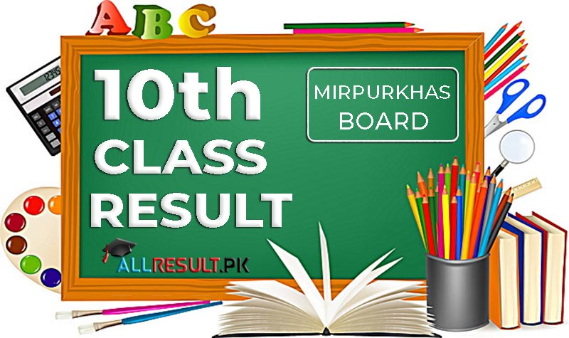 BISE Mirpurkhas Board 10th Class Result 2020 Check online