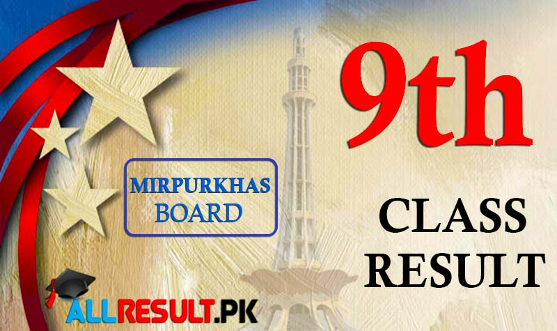 Check BISE Mirpurkhas Board 9th Class Result 2020 of Annual Exams