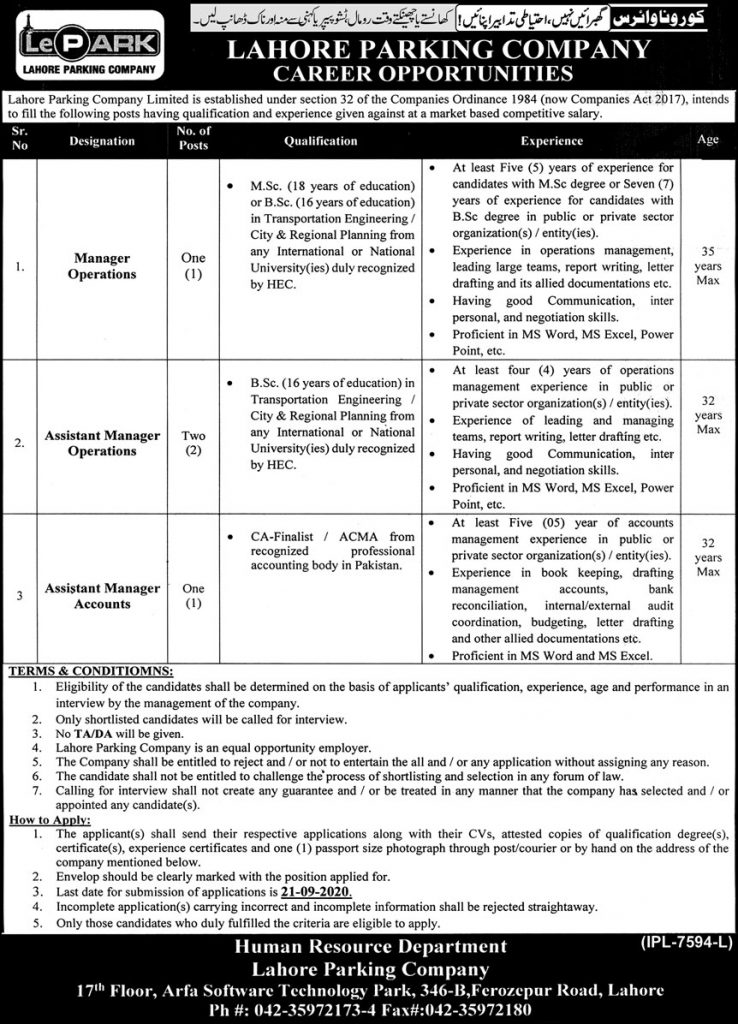 Lahore Parking Company Limited Jobs