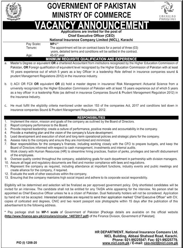 Ministry of Commerce Government of Pakistan jobs 2020