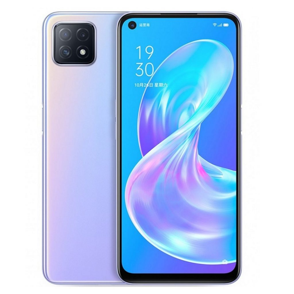 Oppo A72 5G Price in Pakistan