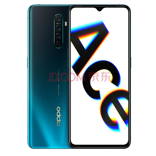 Oppo Reno Ace Price in Pakistan